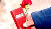 День чествования ликвидаторов аварии на Чернобыльской АЭС