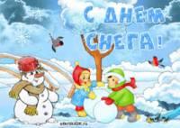 Зима - удивительное время года