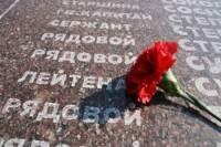 13 апреля – День освобождения Евпатории от немецко-фашистских захватчиков!